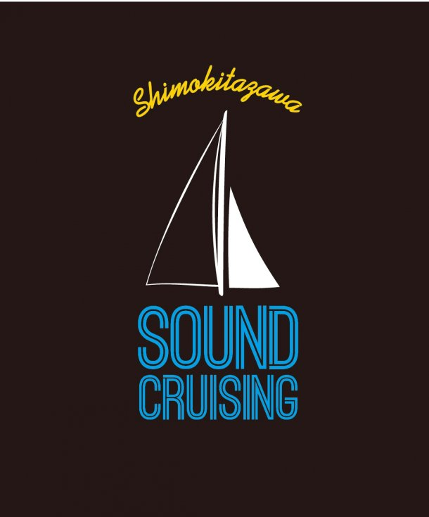 sound_cruising