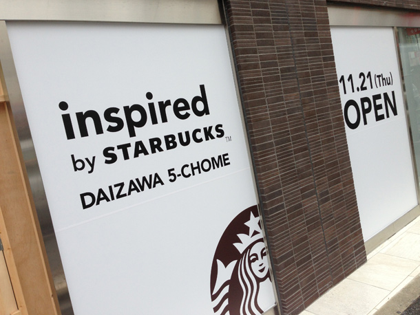 inspired by STARBUCKS DAIZAWA 5-CHOME