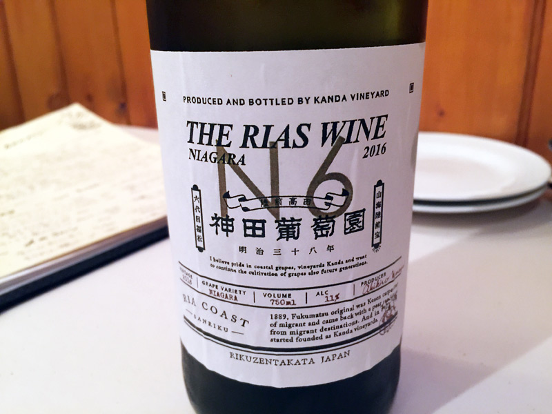 『THE RIAS WINE NIAGARA 2016』