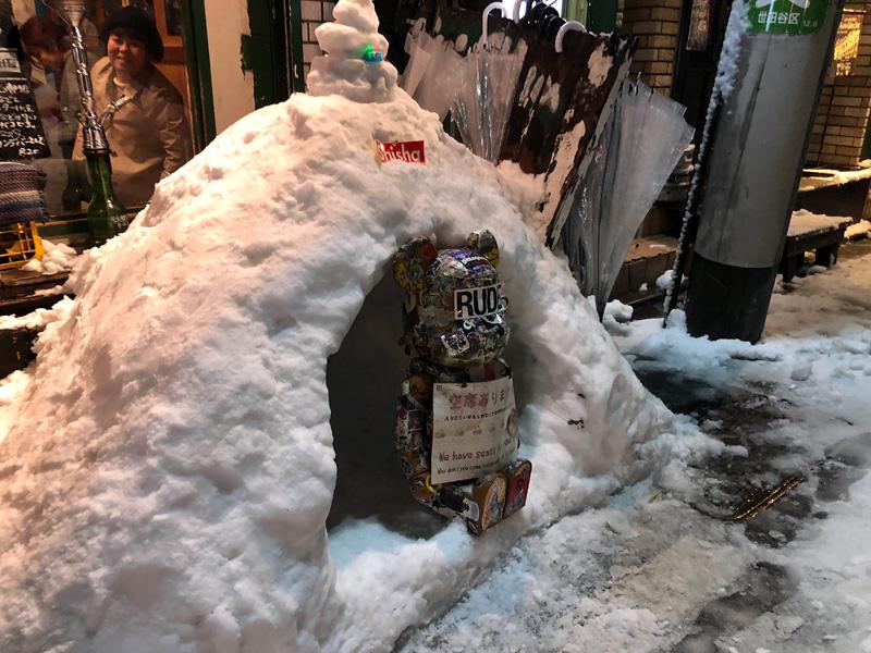 2018年1月22日深夜、雪の下北沢