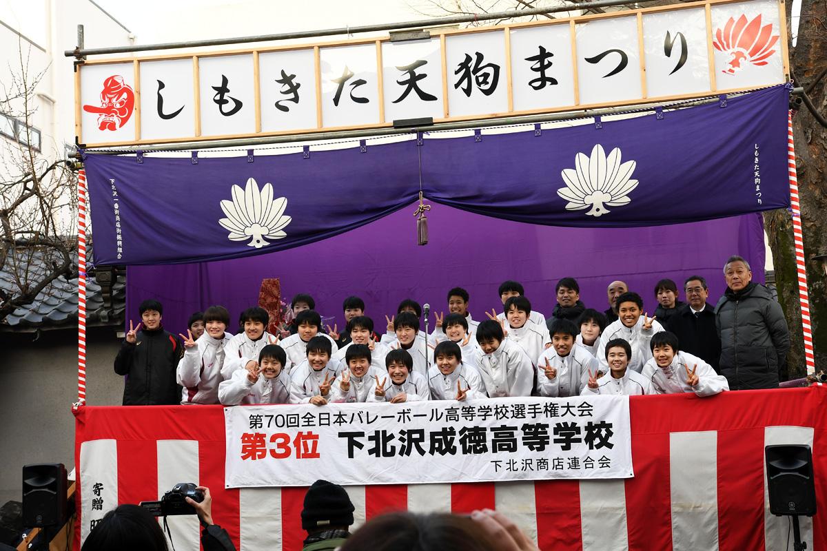 今年も春高バレーで第3位となった下北沢成徳高等学校バレー部の選手の皆さんが豆まきに参加。来年は再び頂点を目指し頑張ってください!