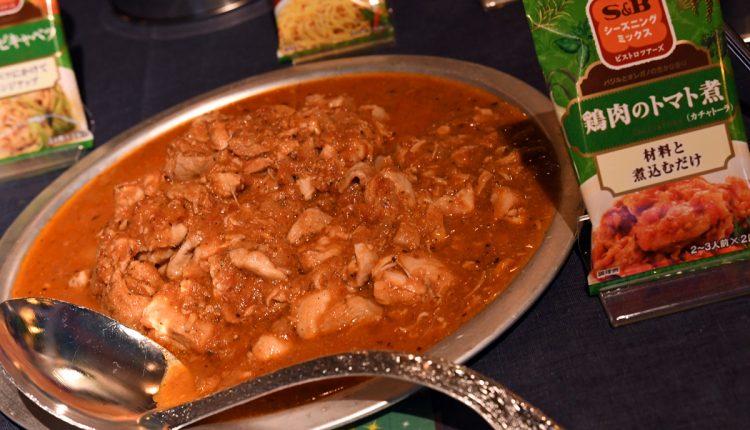 「鶏肉のトマト煮(カチャトーラ)」
