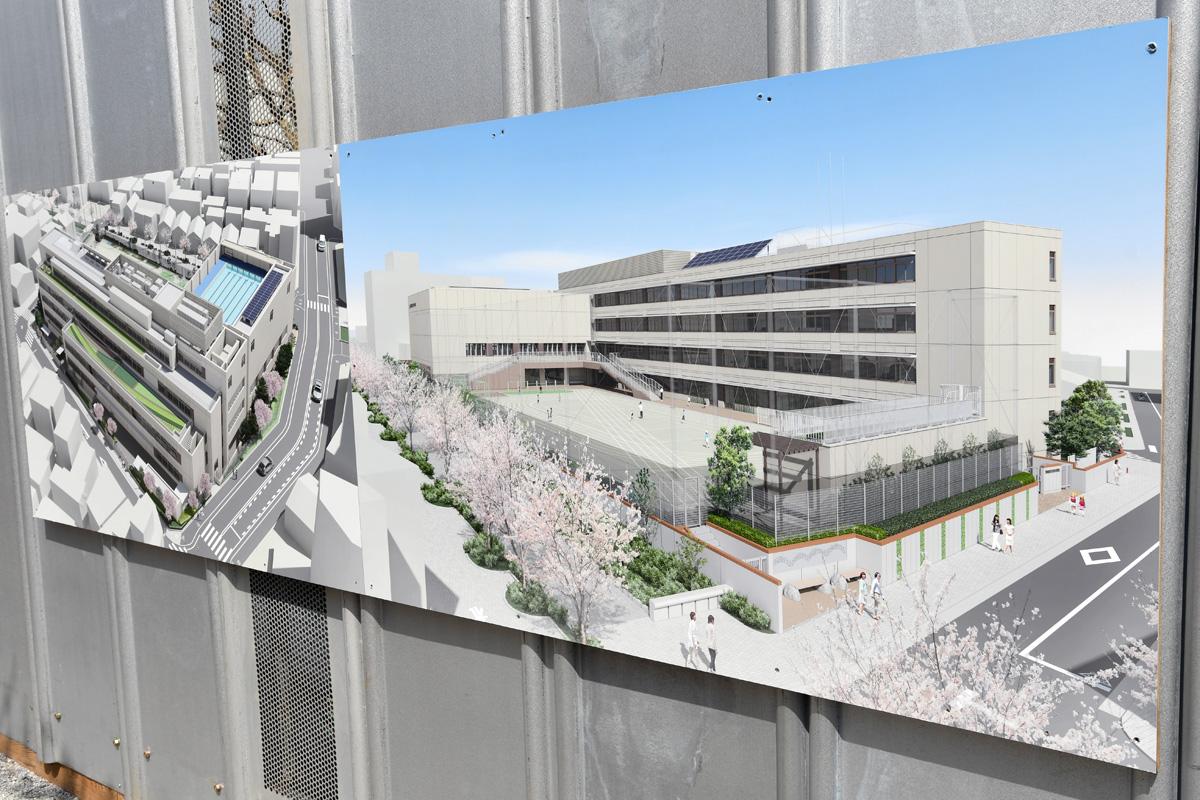 新しい代沢小学校の完成予想図