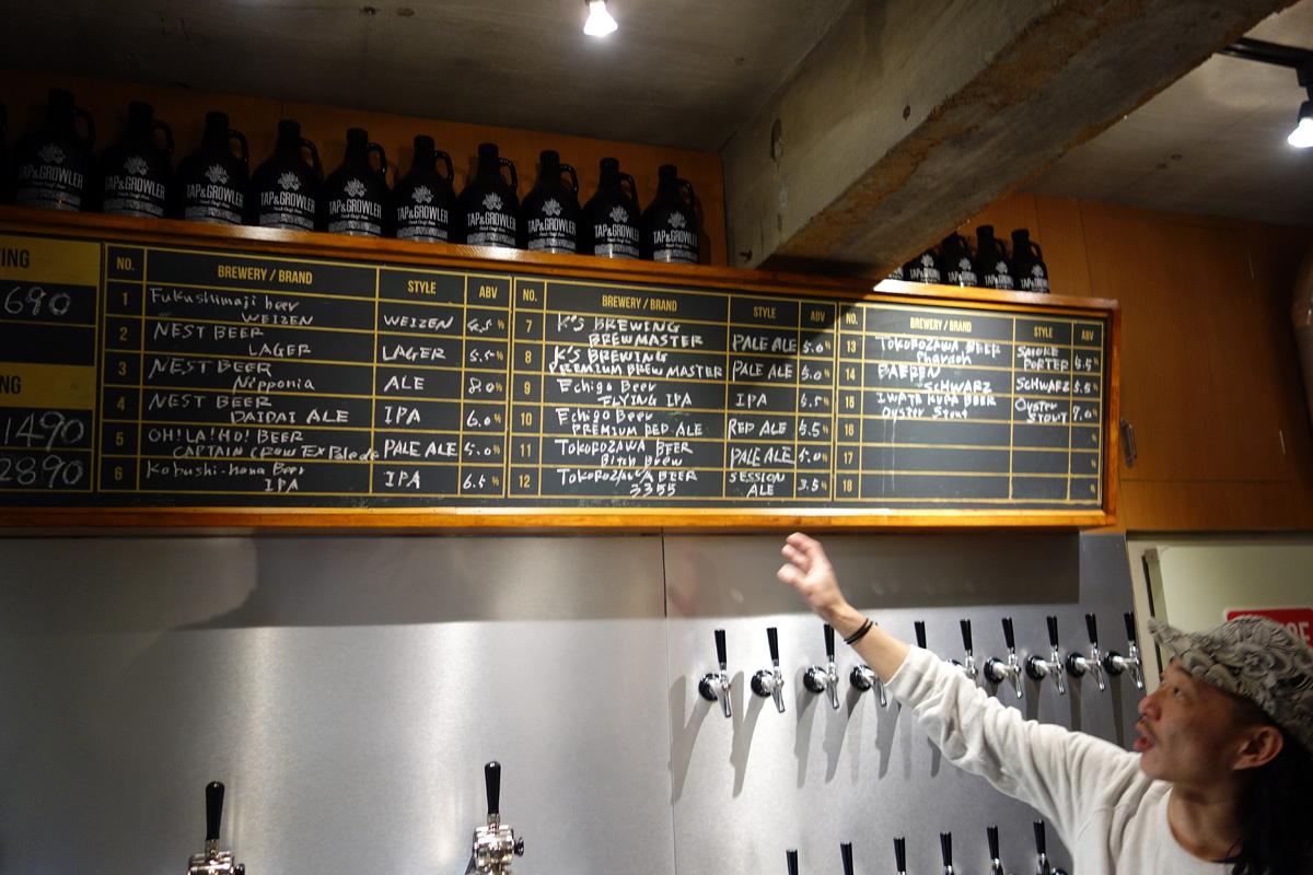 現在購入できるのは15種類のクラフトビール。テイスティング1/2PINTは全て690円、量り売りは32ozで1490円、64ozで2890円です