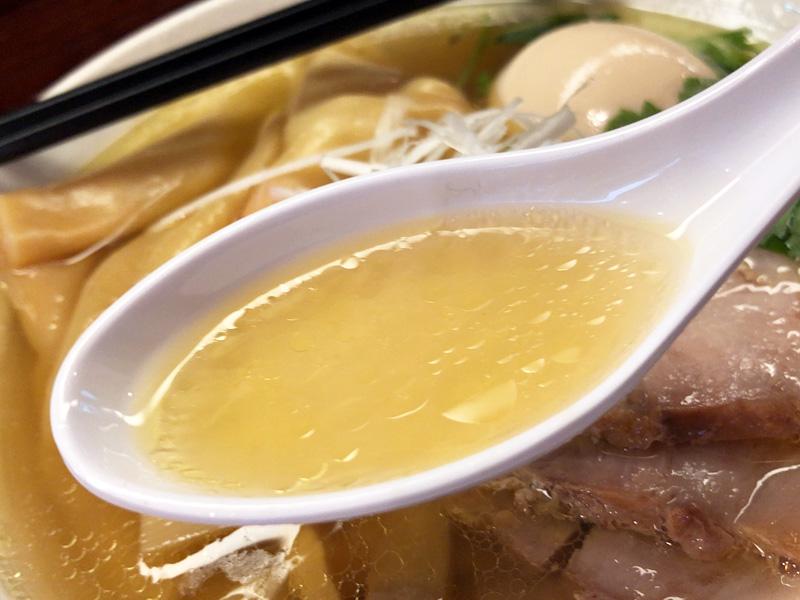ただ、ひたすら美味しいスープ