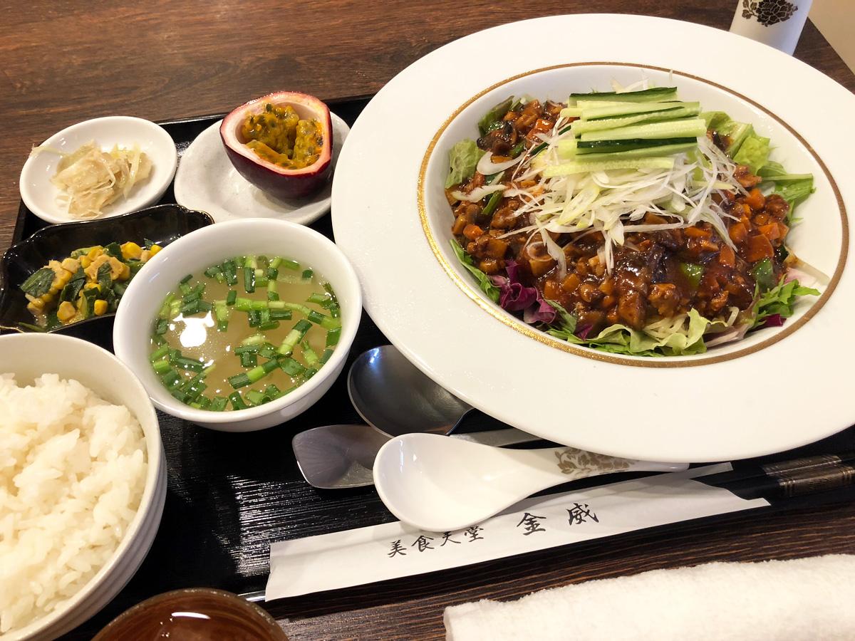 美食天堂 金威の「金威特製ジャージャー麺セット」1100円(税込)