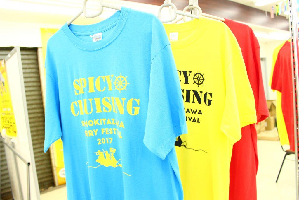 下北沢カレーフェスティバル オリジナルTシャツ(昨年のモノ)