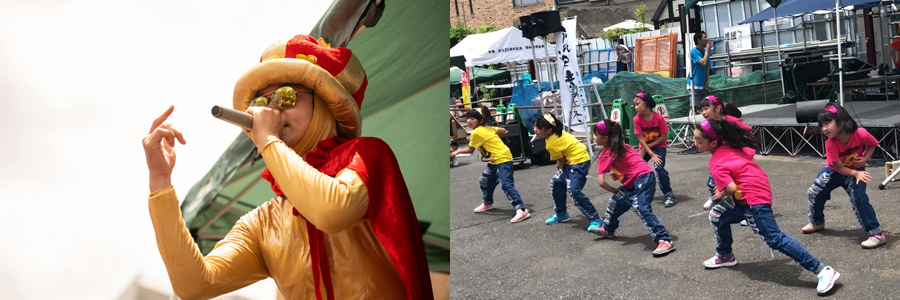 『カレーまんのキッズダンス音楽祭』
