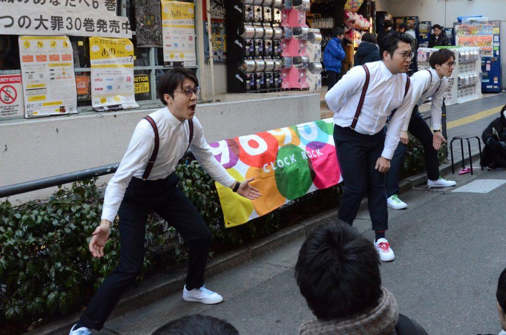 劇団5454(路上演劇祭)