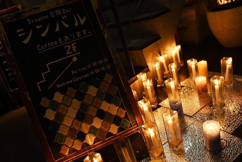 『シンバル』P's Candle