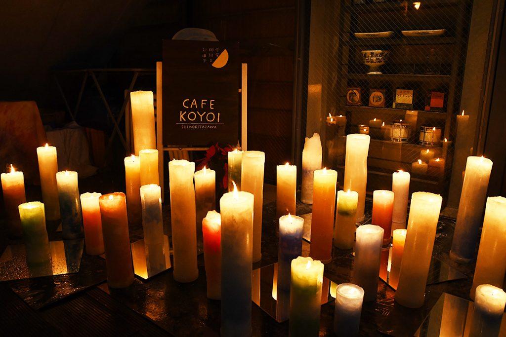 『CAFE KOYOI』P's Candle