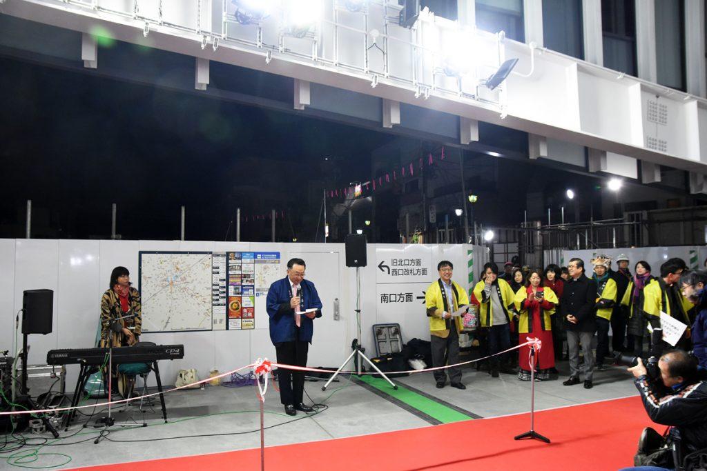 下北沢東会の金子会長による挨拶