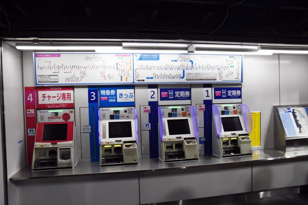 下北沢駅は変わる、ありがとう北口、よろしく東口