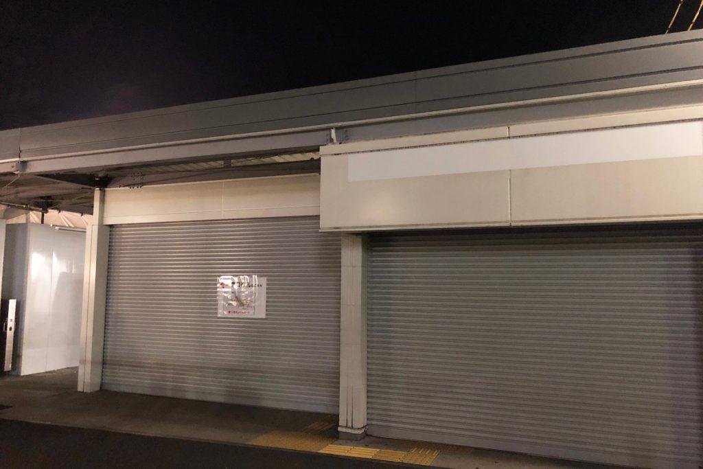 3時間前に最後のお客さんが通り抜けた北口は、既に閉鎖されていました