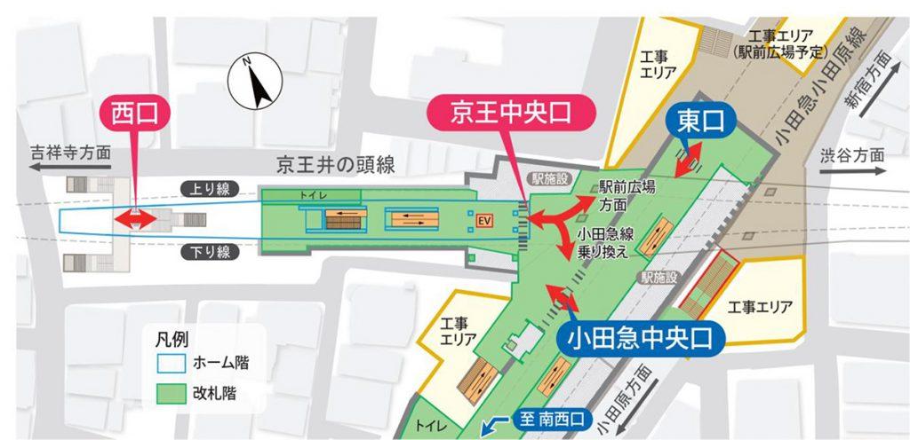京王電鉄から発表された、「京王中央口」開設後の構内図(京王電鉄リリースより)