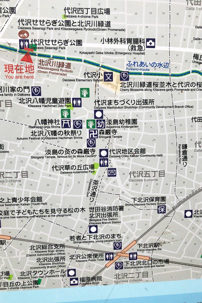 南北が逆になっていますが、代沢せせらぎ公園までの地図。下北沢駅からは徒歩15分程度です