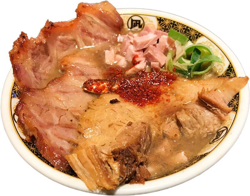 ラーメン凪 下北沢店 『3種のチャーシューのすごい肉煮干ラーメン』