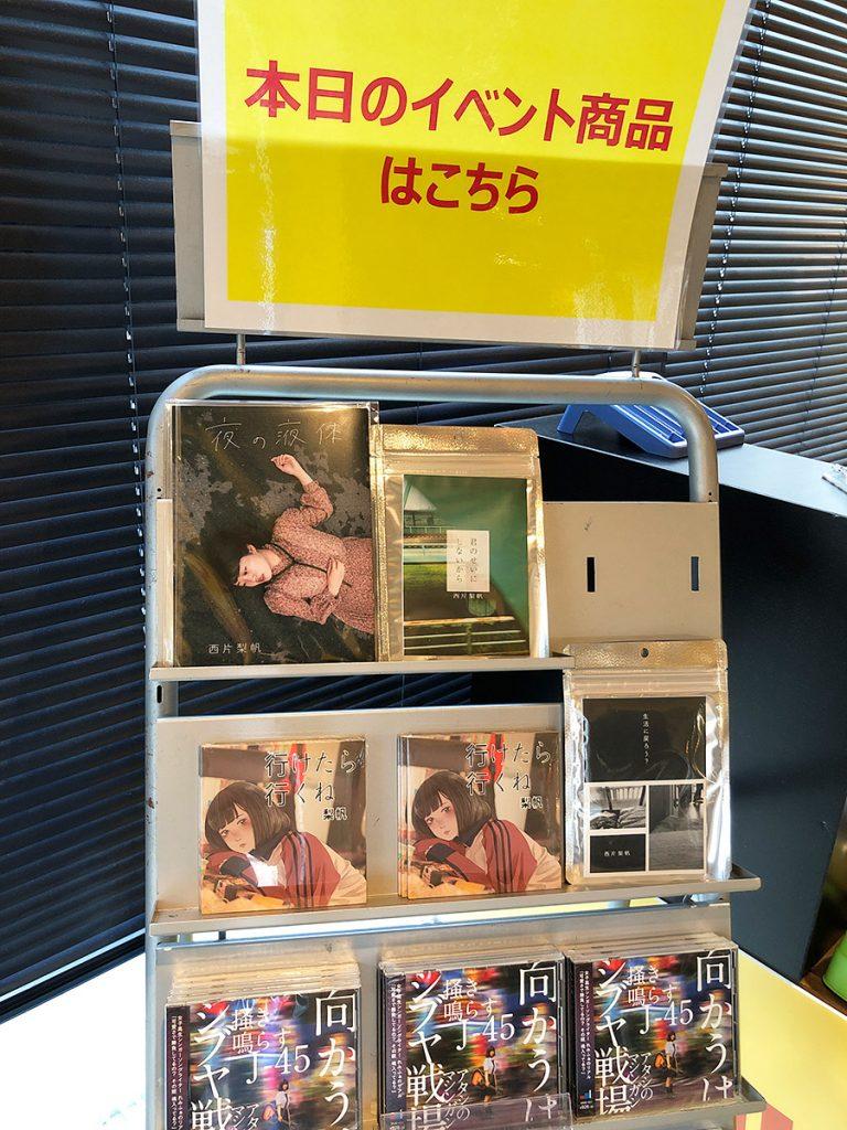 タワーレコードいえばインストアイベント、タワレコ下北沢店でも連日インストアイベントが開催されます