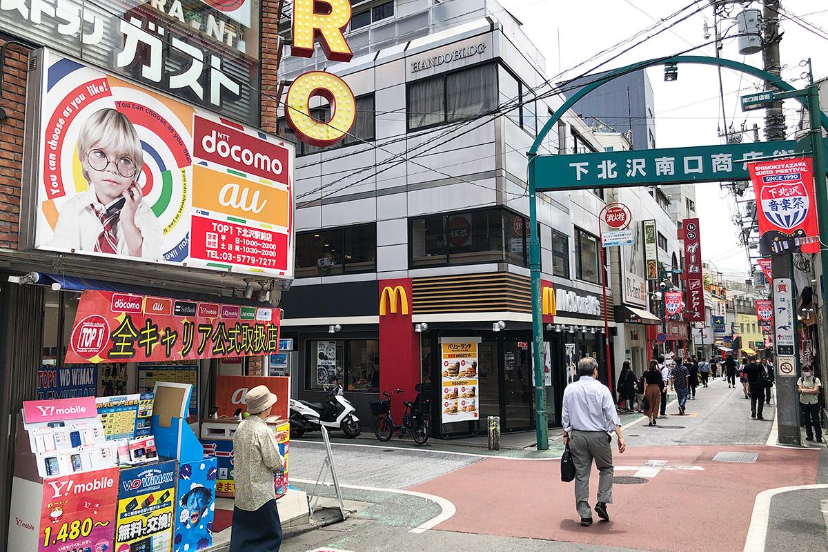 下北沢南口商店街のアーチの交差点を、左に曲がります
