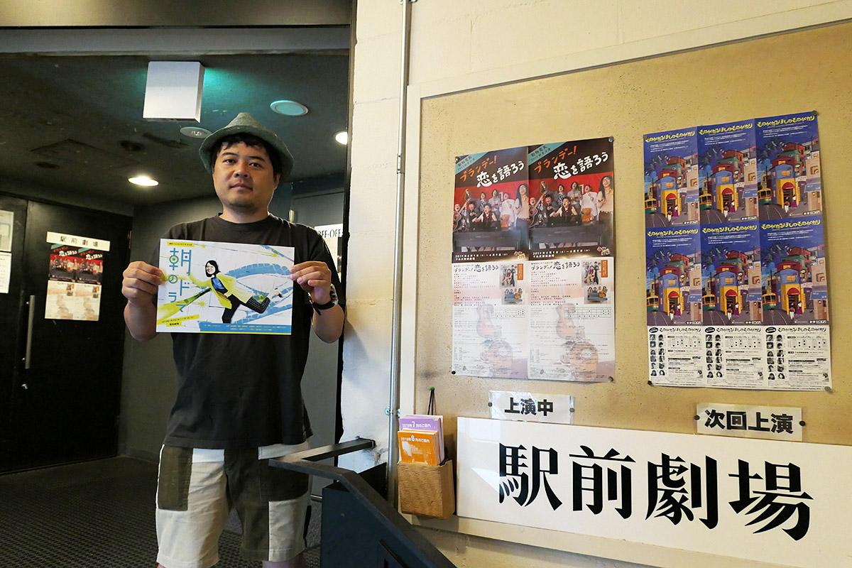 劇団フルタ丸 2019年 本公演『朝のドラマ』が上演される「駅前劇場」