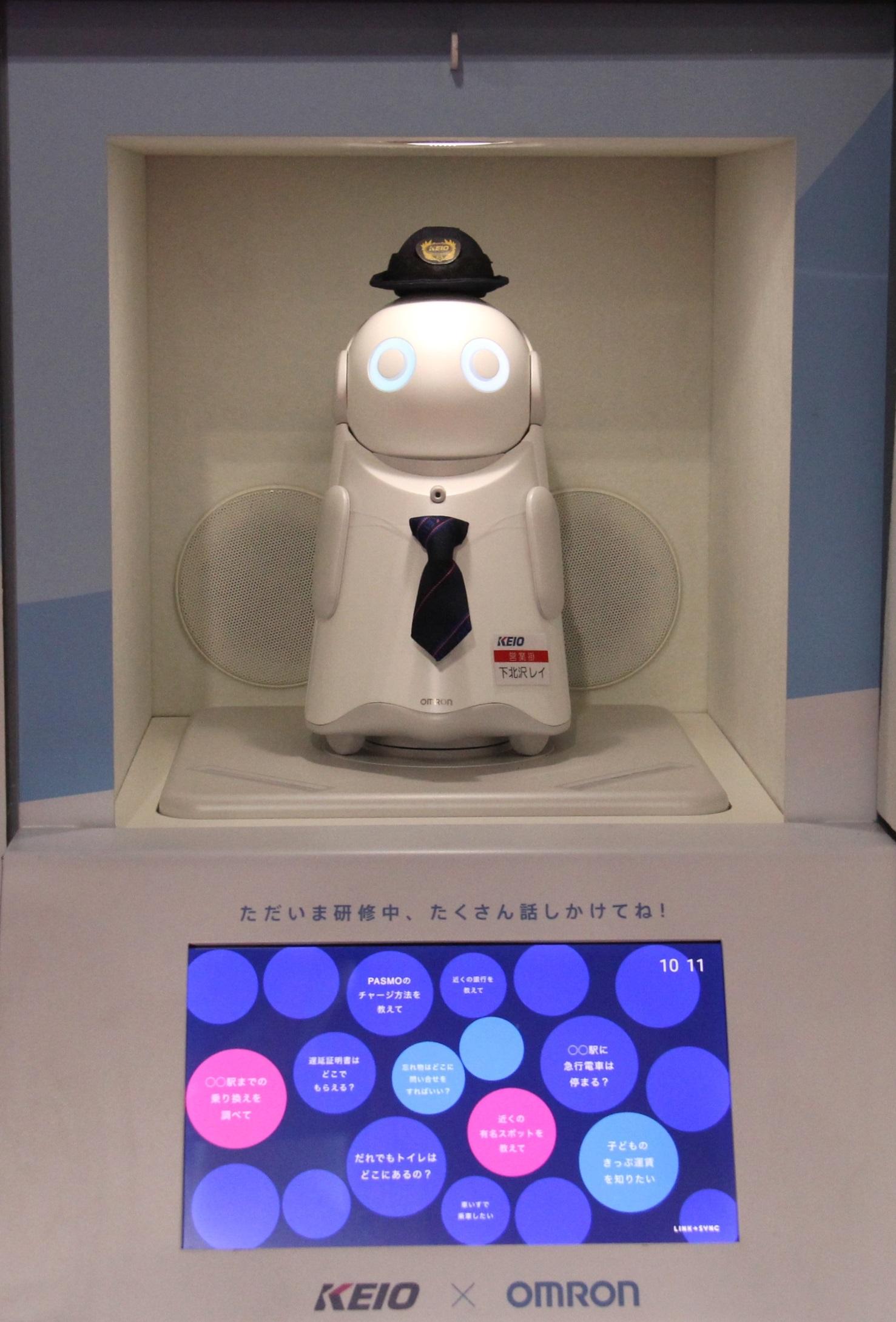 対話型AI窓口案内ロボ『下北沢レイ』