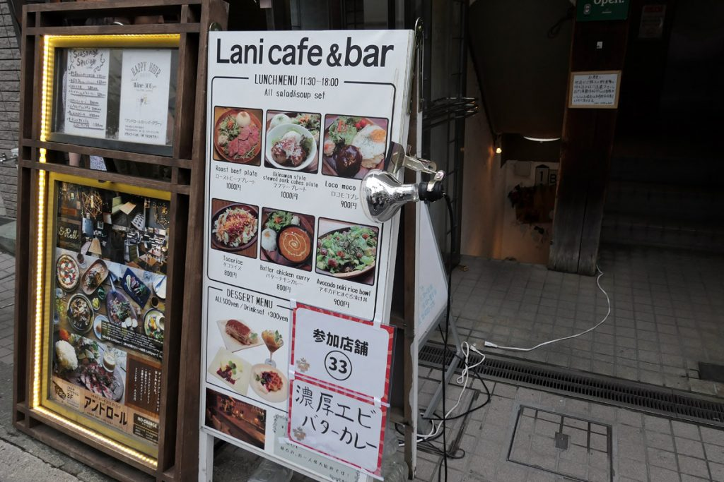 Lani cafe&barはこの階段を降りた地下にあります