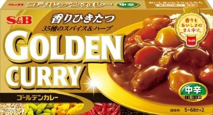 ◆黄金の香り・「ゴールデンカレー」シリーズ     1966年発売。「スパイシーで香り高い本格的なカレー」という、  発売当初から変わらないコンセプトのもと、人々の嗜好や時代の変化と向き合いながら日本のカレーのスタンダードとして進化し続けてきたカレーブランドです。