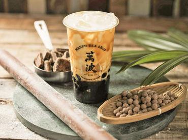 萬波 -WANPO TEA SHOP-