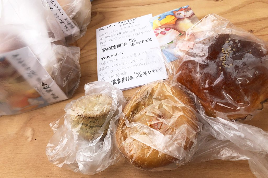 カレーパンとみそパン、スコーンの3店セットで500円