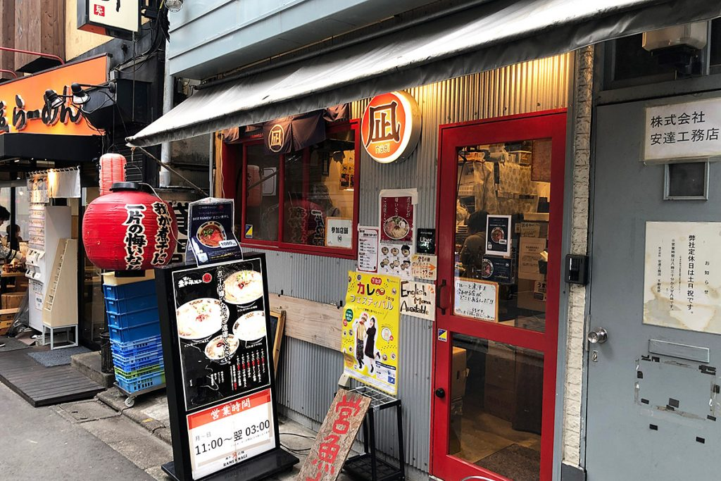 凪自体はチェーン店ではありますが、毎回オリジナルで限定メニューを提供