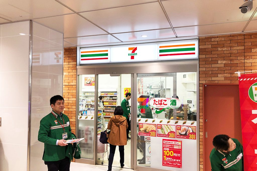 セブンイレブン小田急下北沢店