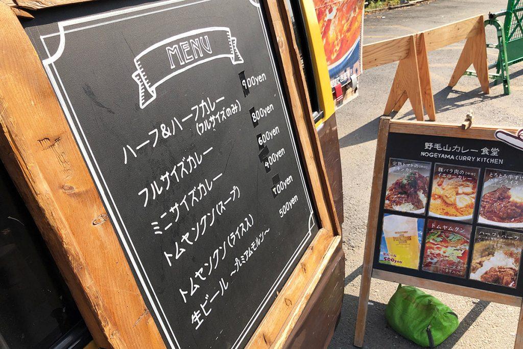 レギュラーサイズは800円、2種がけのハーフ&ハーフは900円、ミニサイズは600円