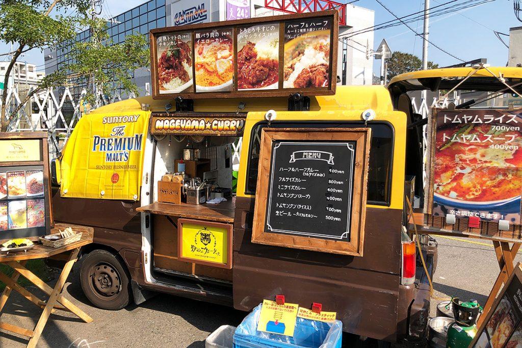 下北線路街空き地に出店している『野毛山カレー食堂』