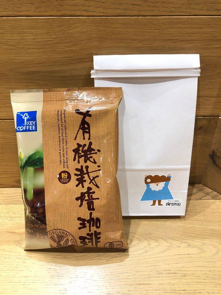 「有機栽培コーヒー(粉・100g)」(非売品)
