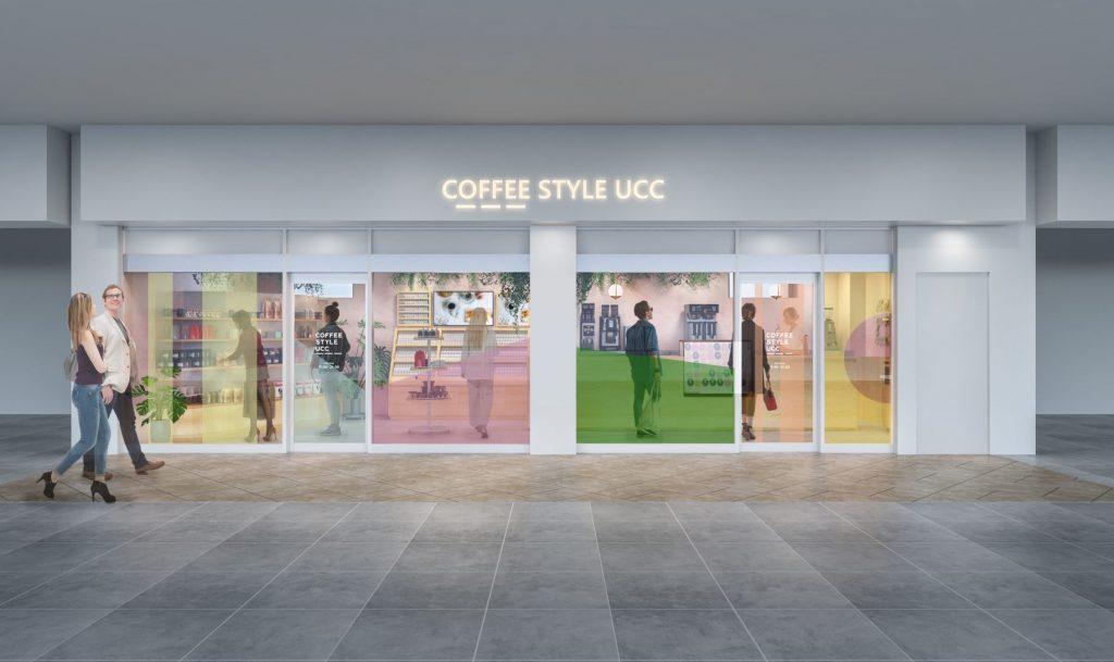 『COFFEE STYLE UCC 下北沢店』イメージ