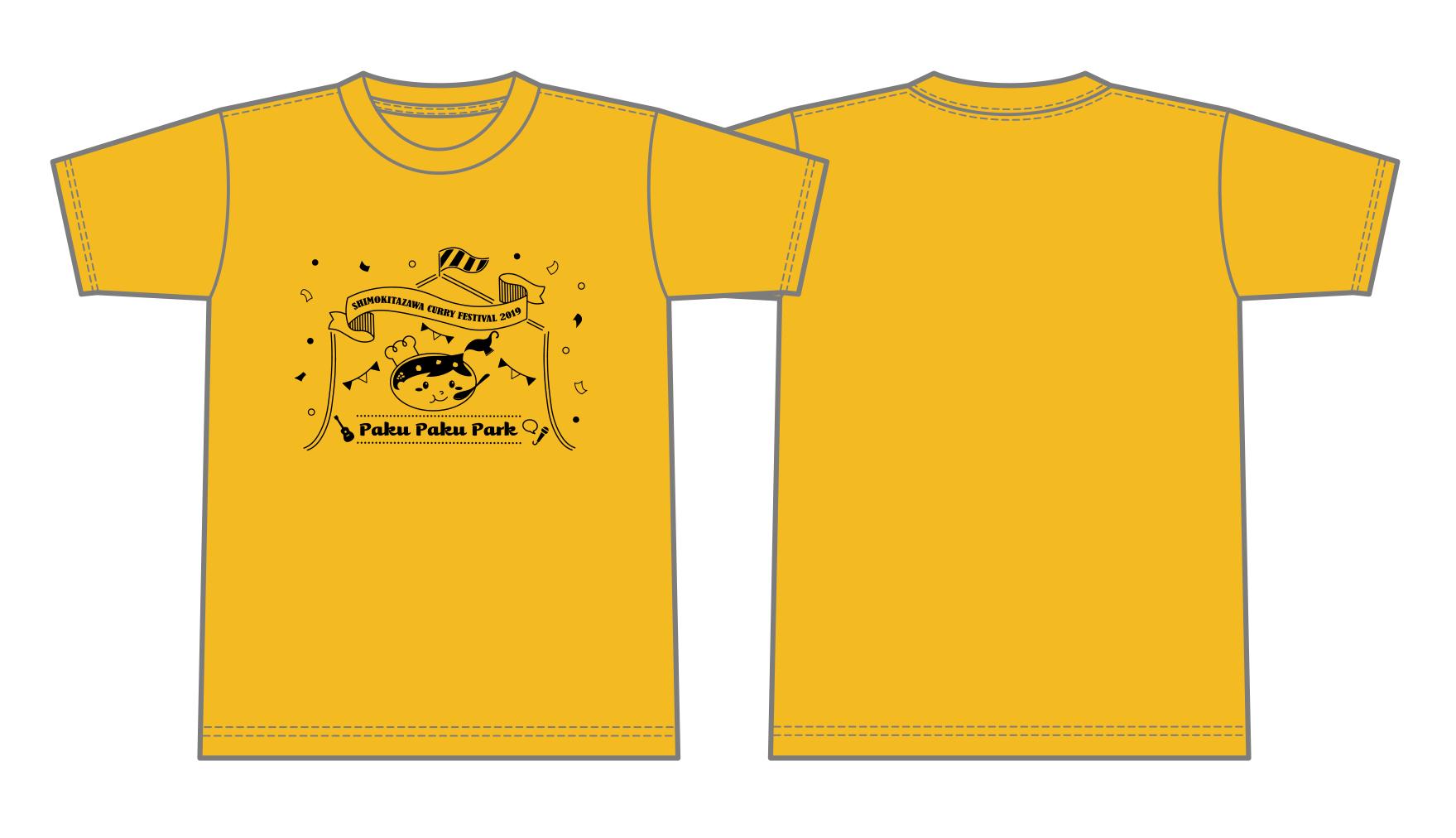 ぱくぱくパークTシャツ