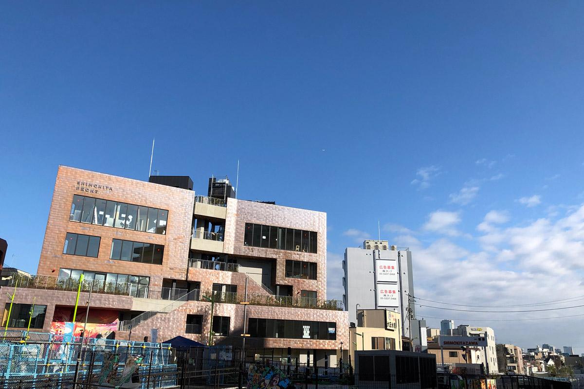 SHIMOKITA FRONT(シモキタフロント)
