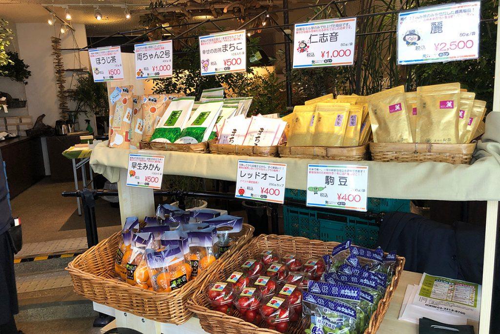 静岡と言えばお茶! 本場清水のお茶も購入できます