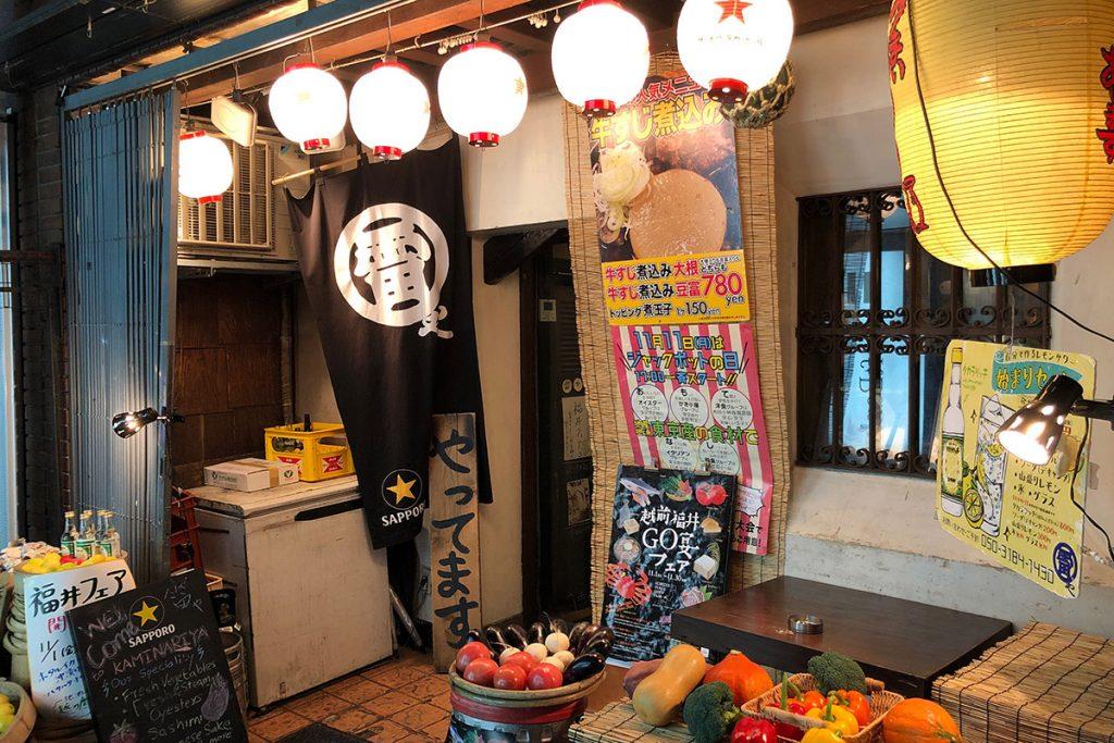 「雷や」 美味しくてリーズナブルな料理と日本各地の本格梅酒・隠れた地酒・名酒