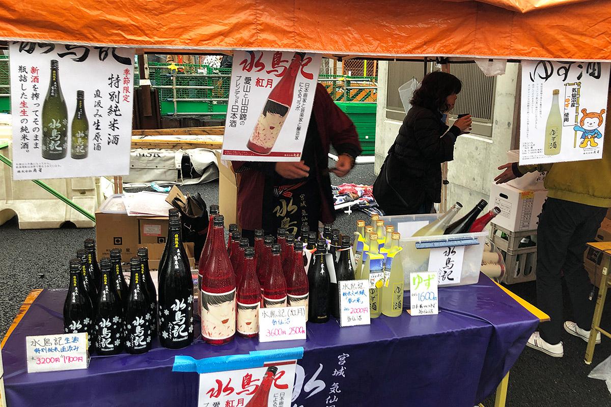 こちらは販売用の日本酒、試飲もできます
