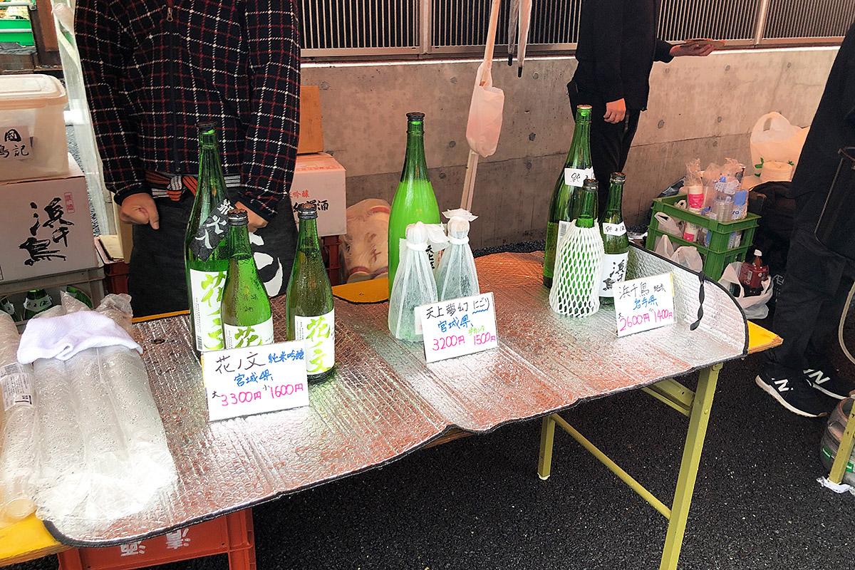 東北沿岸の様々な蔵のお酒が集まっています