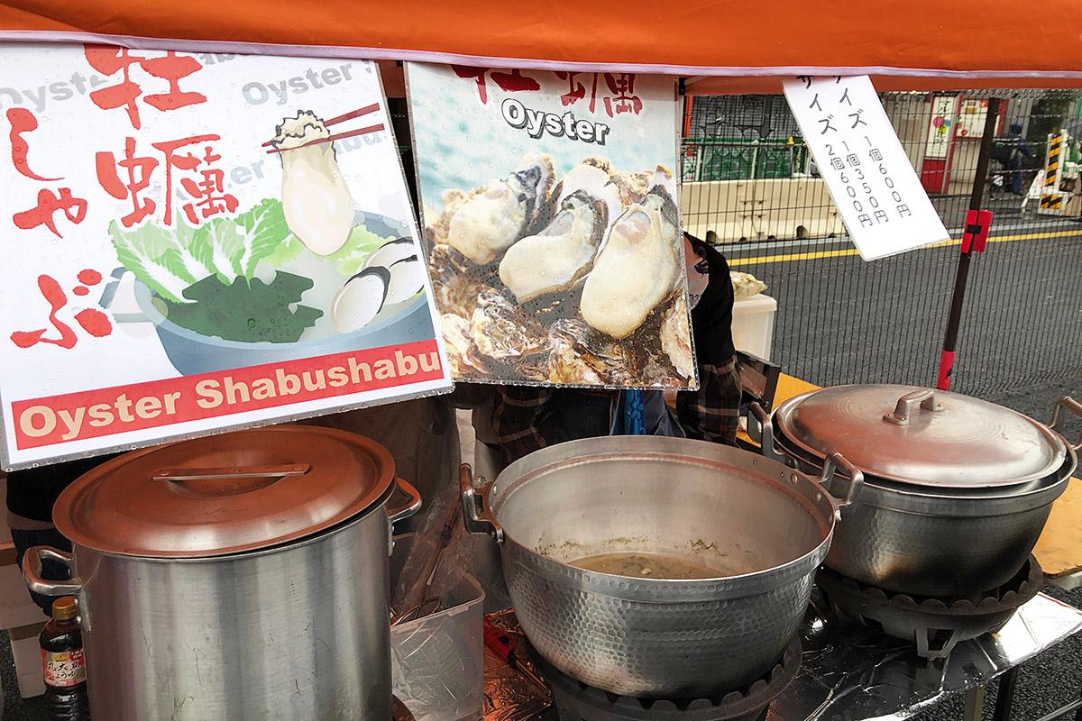 三陸沖・広田湾産蒸し牡蠣