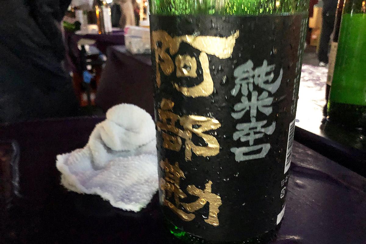 「純米辛口 阿部勘」もう酔っ払っててよくわからないけど、やっぱあんまり辛くないね、おいしいね