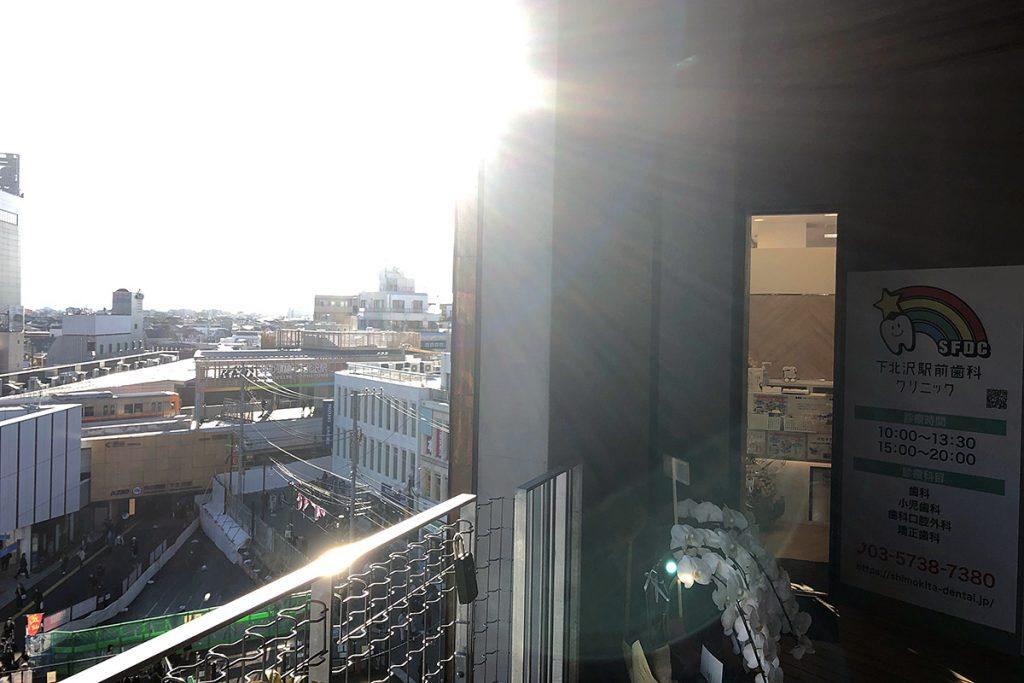 シモキタフロントの最上階ということもあり、見晴らしが最高!