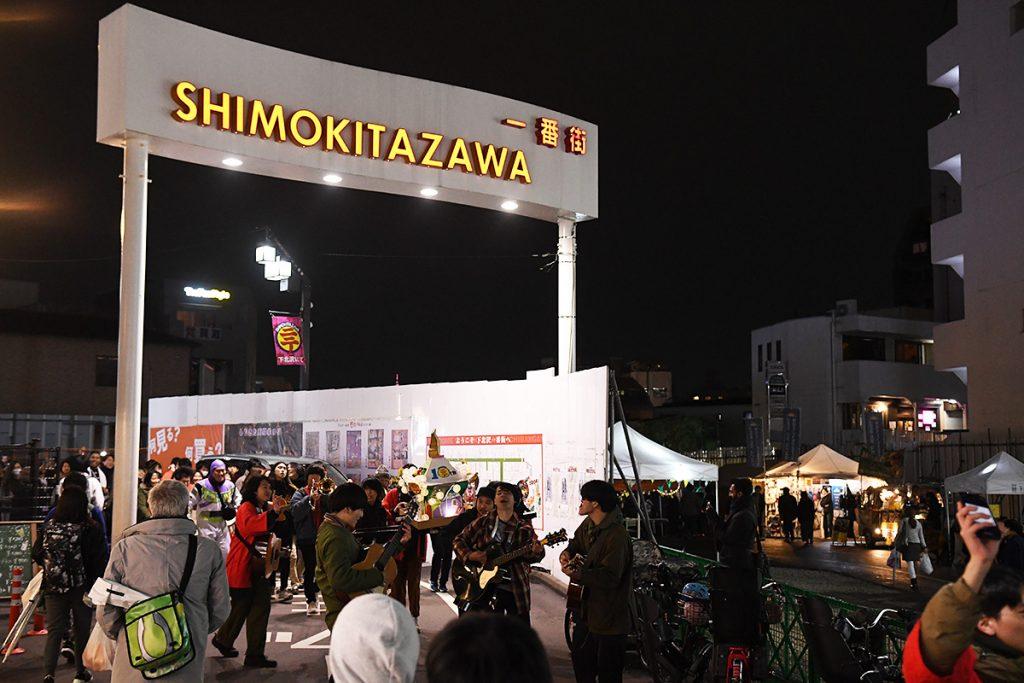 シモニテパレード