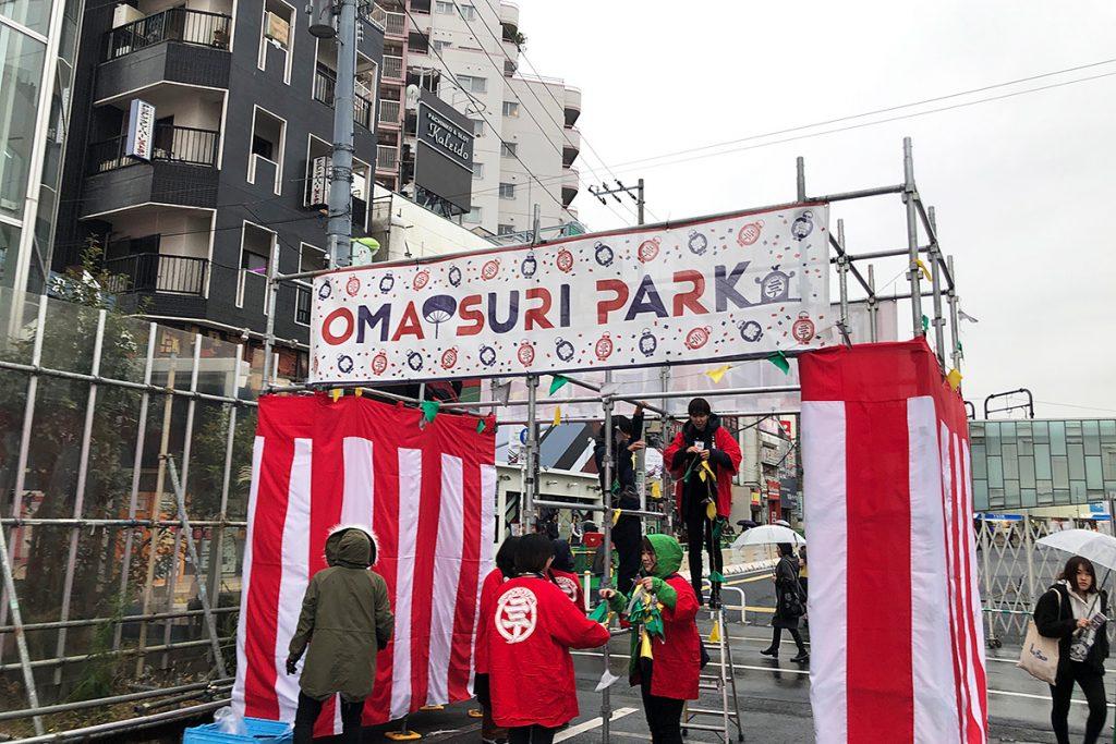 金曜日にはなかったお祭りパークのゲートも、イベント初日の朝には完成