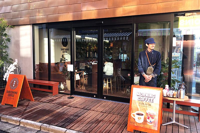 この日はお店の外で「すぐ出るモーニングコーヒー」を販売してました。お店に入ることなく、その場でコーヒーを買うことができるのでぜひーー