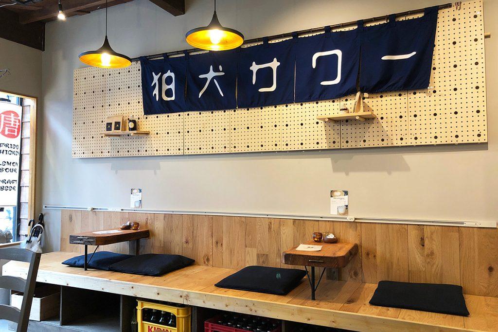 夜は居酒屋「狛犬サワー」として営業。そういえば、2月6日からのばるばる下北沢にも初参加しますね