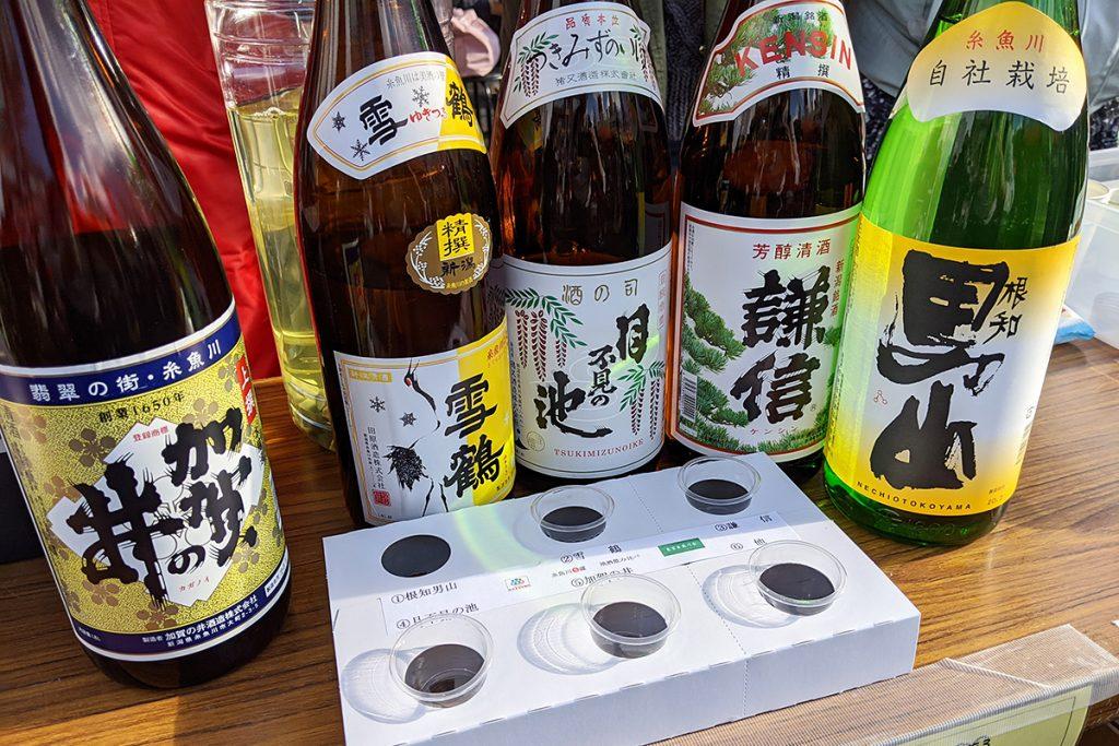 糸魚川五蔵の地酒