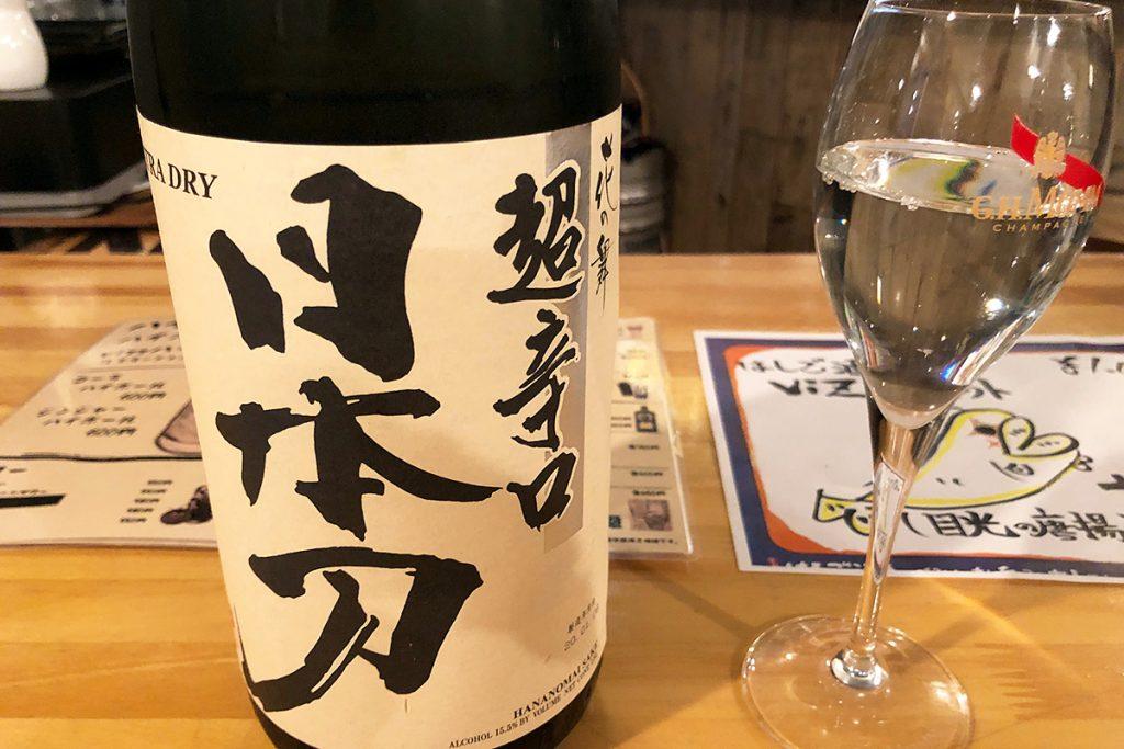 ドリンクは日本酒「日本刀」オンリー